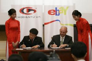 В 2008 году Вьетнам стал 40-й страной мира, где открыто местное отделение eBay