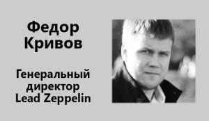 !foto_kol_l_krivov3