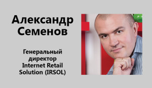!foto_kol_l_semenov