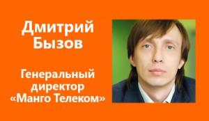 !foto_kol_l_byzov