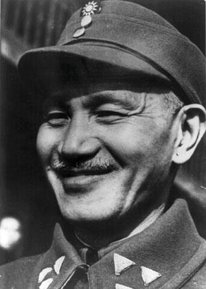 Генералиссимус-реформатор  Чан Кайши