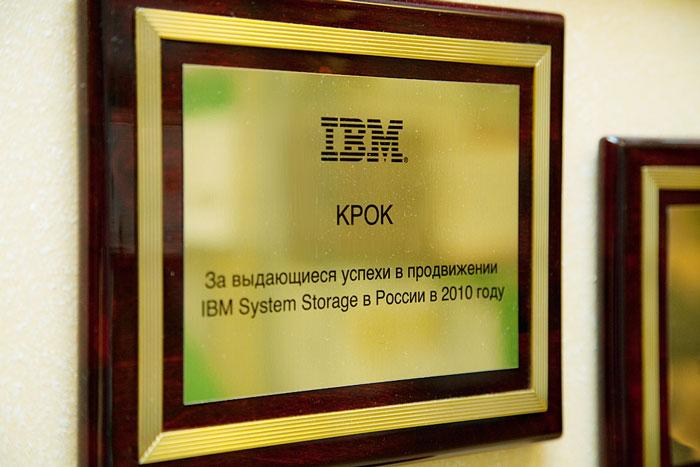 КРОК представляет в России технологии IBM, HP, EMC, Dell, Fujitsu,  Cisco Systems, Avaya, Microsoft,  Oracle и других поставщиков.