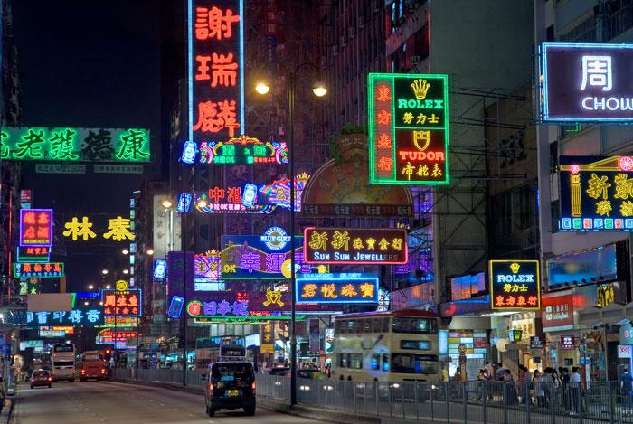 Западному человеку жизнь в Гонконге покажется значительно привычнее, чем в почти любом другом азиатском городе