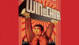 win-in-china