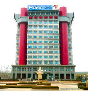 Штаб-квартира Haier в Циндао