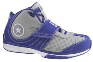 Всоставе Nike под брэндом Сonverse стала появляться новаторская спортивная обувь, ноEB1— это уже кроссовки, анекеды