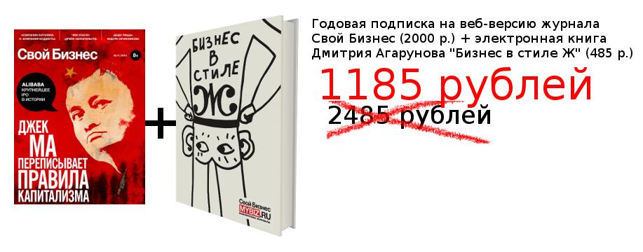 917x360