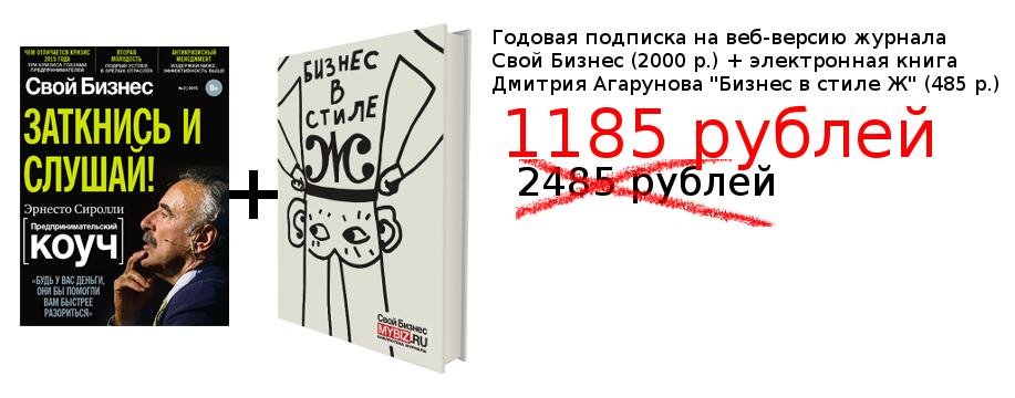 917x360_1