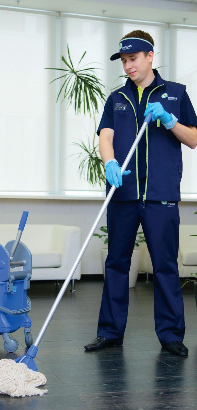 cleanwork2